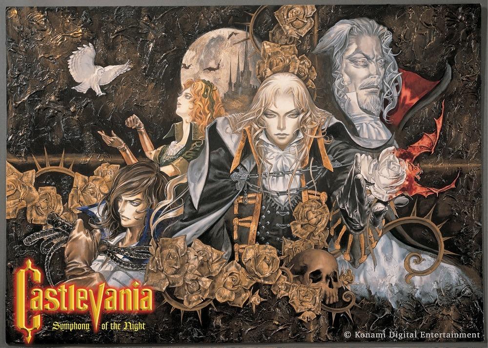 Symphony of the Night está ahora disponible en móviles — El clásico Castlevania