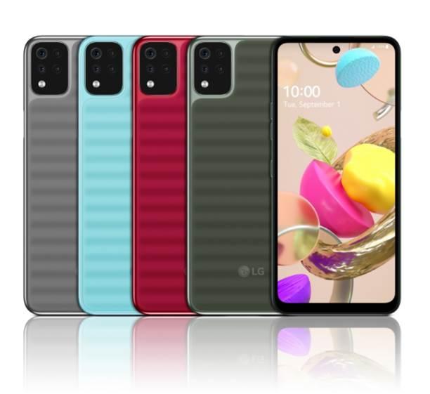 LG actualizaciones de smartphones