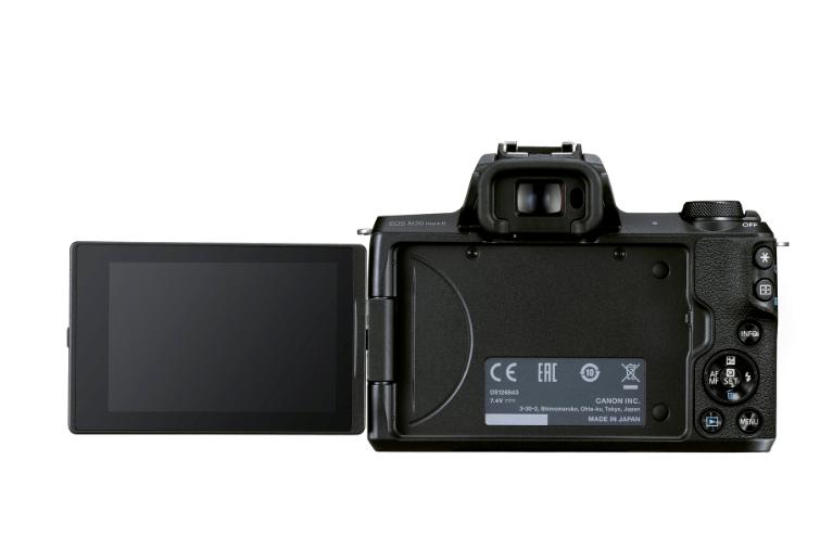 Cámara EOS M50 Mark II