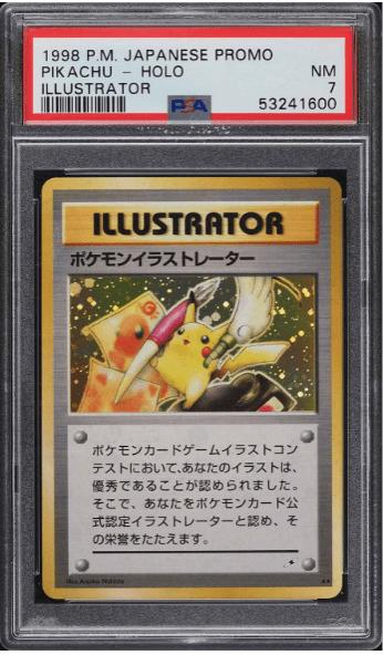 25 años de Pokémon