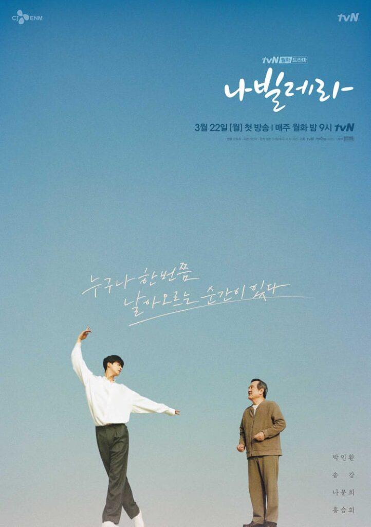 Navillera el nuevo drama de tvN que se podrá disfrutar en Netflix