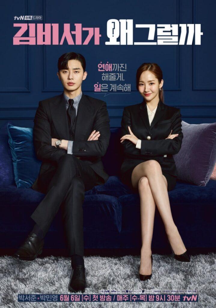 ¿Qué le ocurre a la secretaria Kim? una serie coreana que puedes ver de forma gratuita.