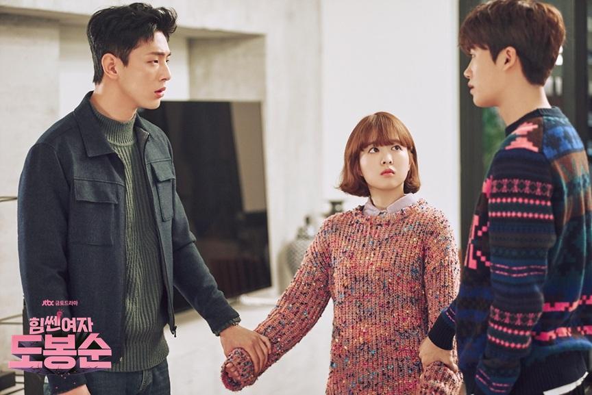 Series coreanas disponibles de forma gratuita que tienes que ver. La Poderosa Mujer, Do Bong Soon.