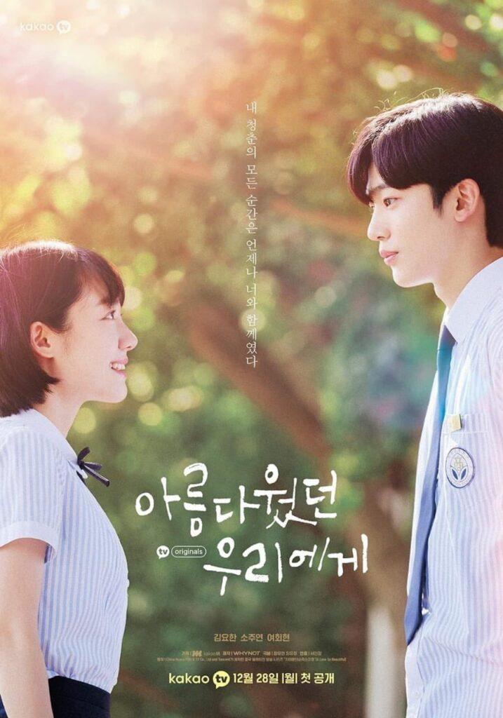 Un amor tan hermoso el drama coreano e Netflix para disfrutar durante el fin de semana.