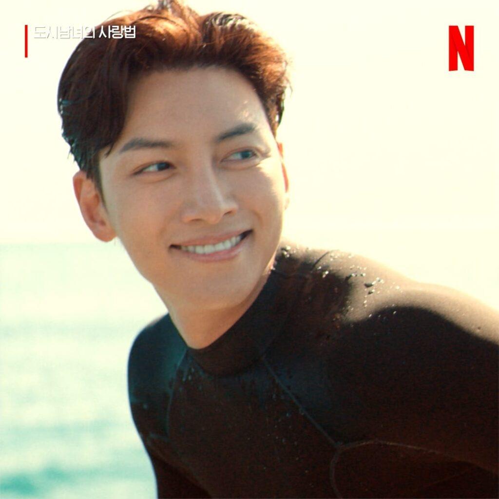 Amor en la ciudad, el drama coreano de Netflix con Ji Chang Wook estrena temporada