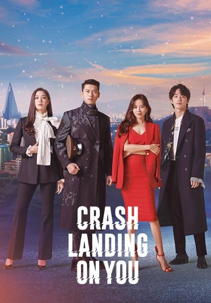 Dramas coreanos en Netflix para ver con tu mamá este día de las madres.